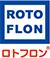 ロトフロン
